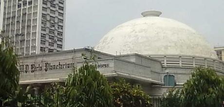 Largest Planetarium is The Largest Planetarium